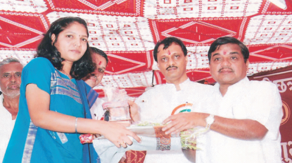 Mrs. Swati Shingade was awarded by Mr. Ajit Pawar (Minister of water Resources) and Mr. R. R. Patil (Home Minister) for getting 2nd Rank in State level MPSC Exam and selected for PSI Post in 2005.
